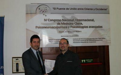 I Encuentro Internacional de Medicina China, Psiconeuroacupuntura y Psicoterapias Avanzadas
